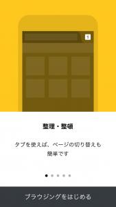 2015-11-30 16.59.58